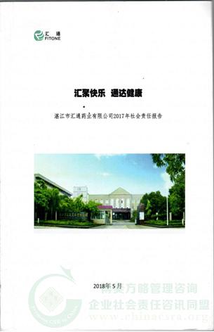 21_副本.png